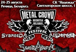 Metal Crowd 2013