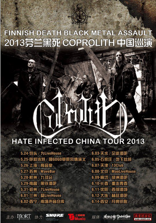 Coprolith_China_Tour_2013