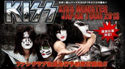 KissJapan
