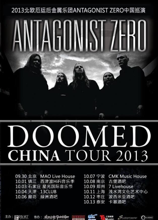 AntagonistZeroChinaTour2013