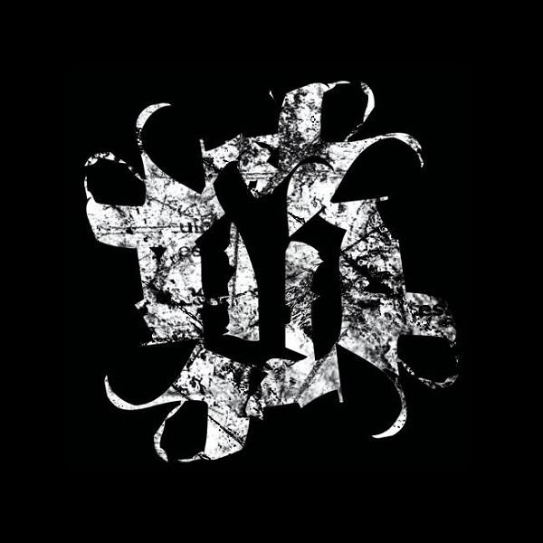 Blutmond_LogoPR