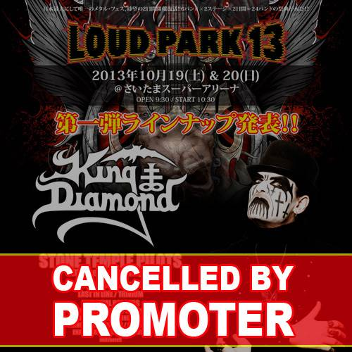kingdiamondloudparkcanceled