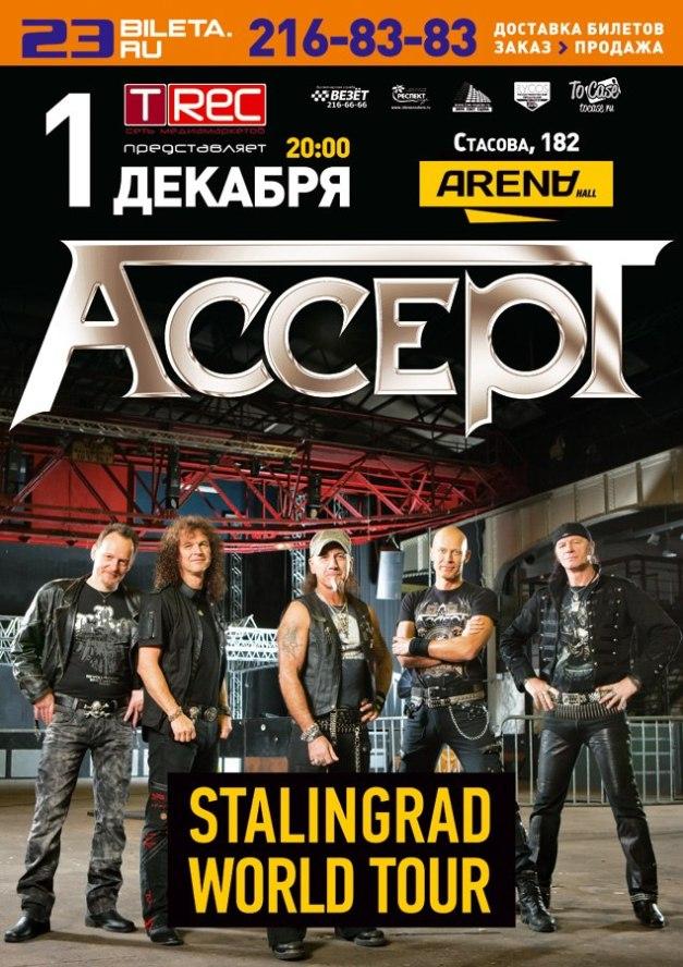 Accept Russia