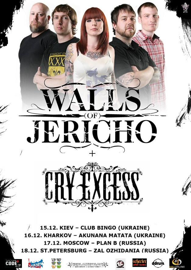 WallsOfJerichoCryExcess