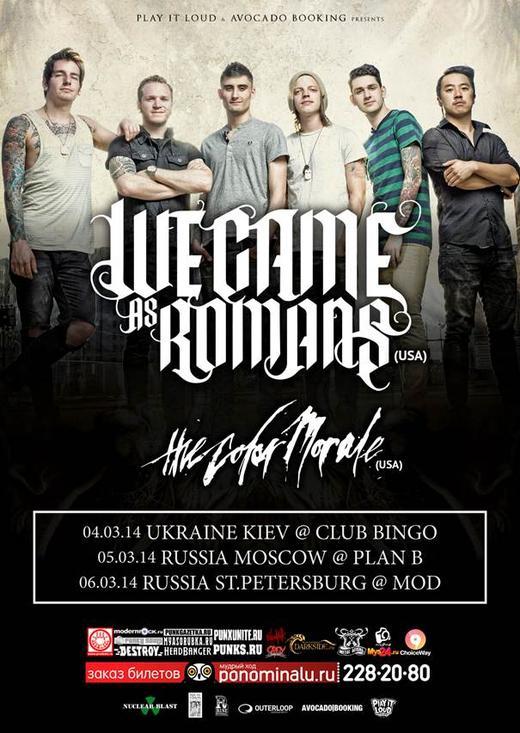 WeCameAsRomans-tour-russia-urkraine-2014