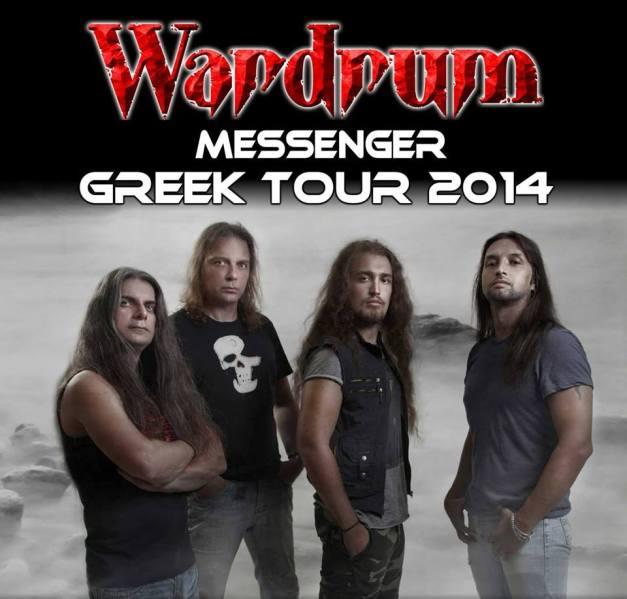 WardrumGreekTour2014