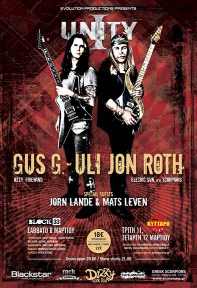 Gus G and Uli Jon Roth Tour