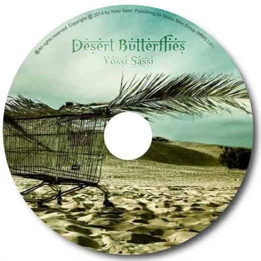 YossiSassi-Desert-cd