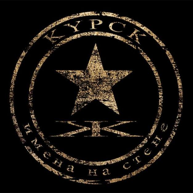Kypck-cover