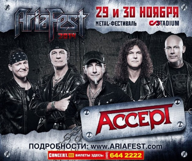 Accept Moscow