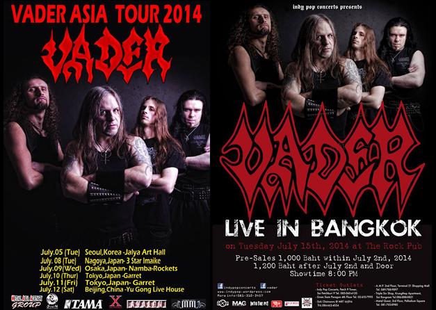 Vader-Asia-2014-1