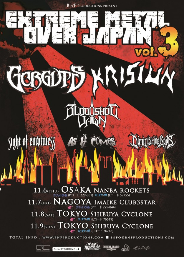 Gorguts-Japan-flyer
