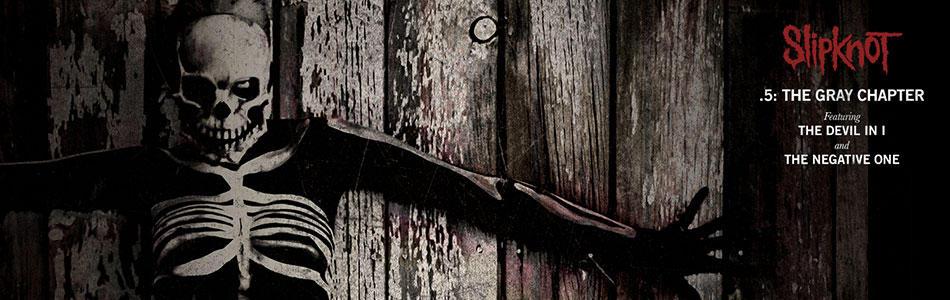 Jason Merchandise Slipknot-banner1