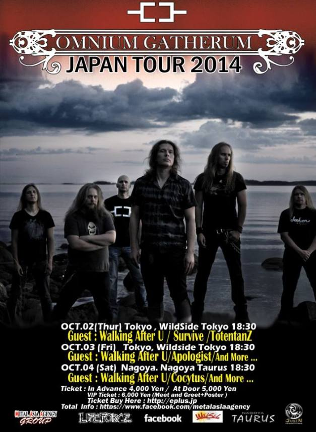 OmniumGatherum-Japan-flyer