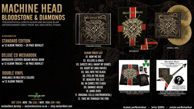 MachineHead-album-bundles