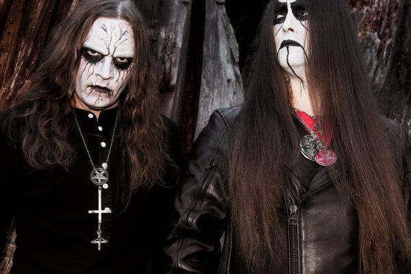 Inquisition-2014