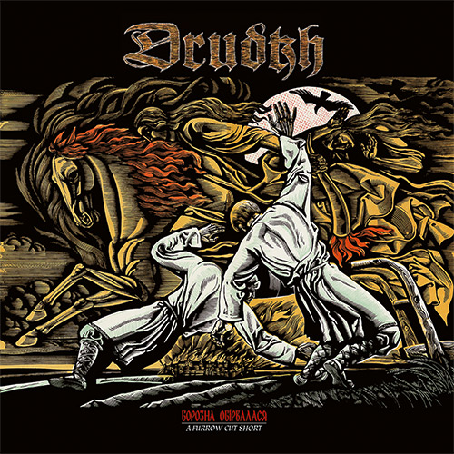 DRUDKH-cover