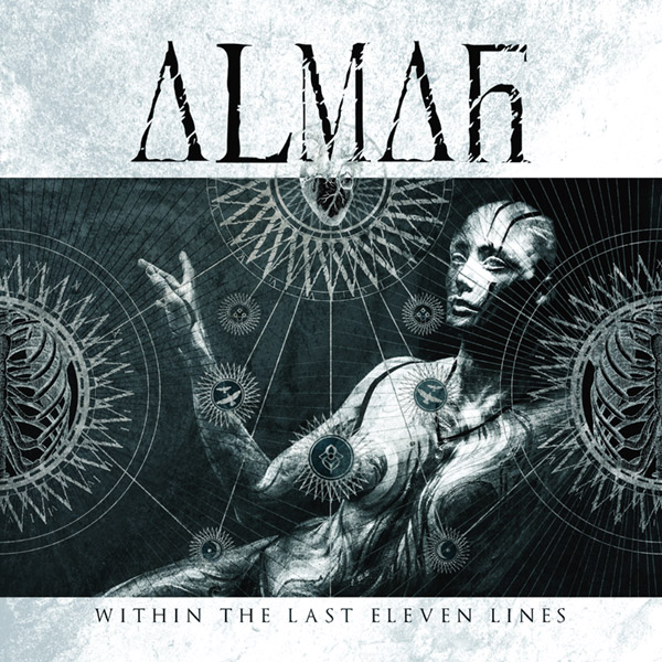 Almah-cover-compilation