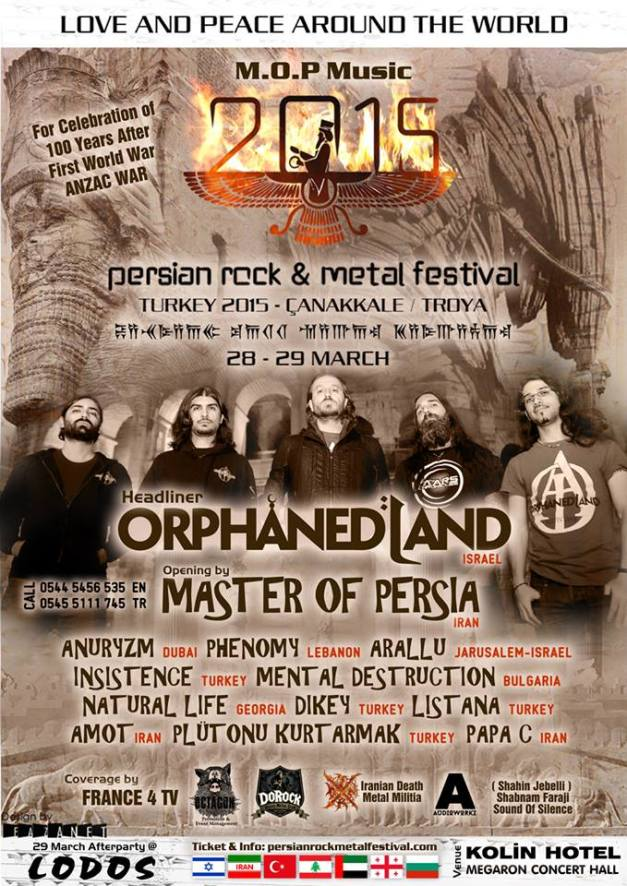 PersianMetalFestival-flyer