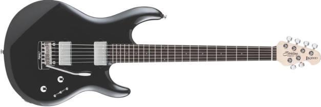 FrontiersRock-guitar-raffle