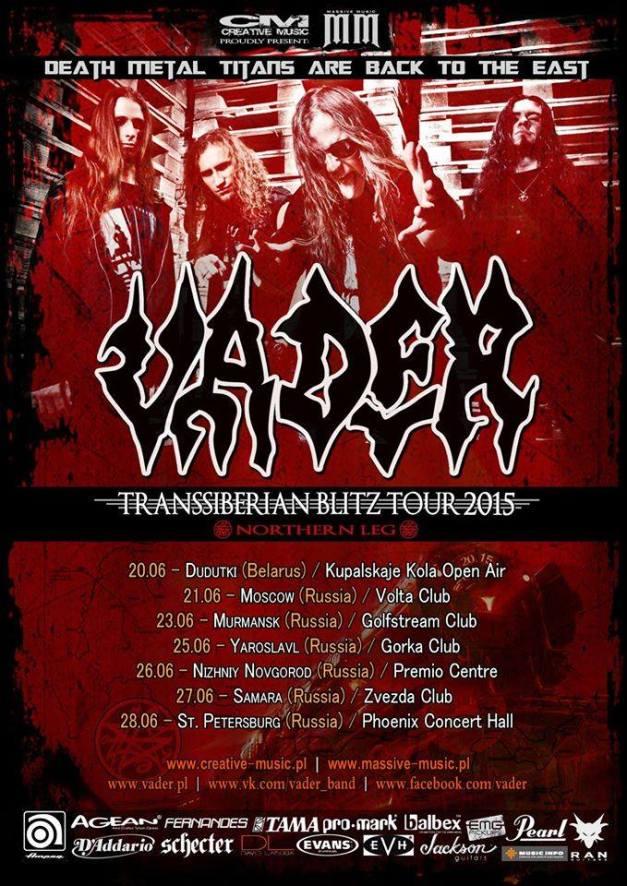 Vader-TranssiberianTour2015