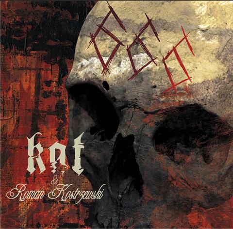 """""""666"""" vinyl cover"""