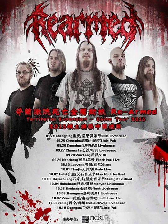 ReArmed-tour-china