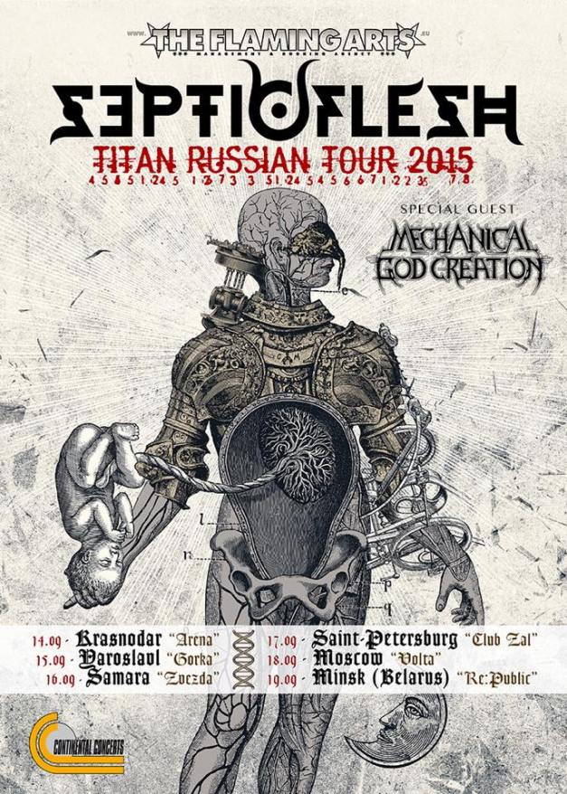 Septicflesh-MechanicalGodCreation-poster