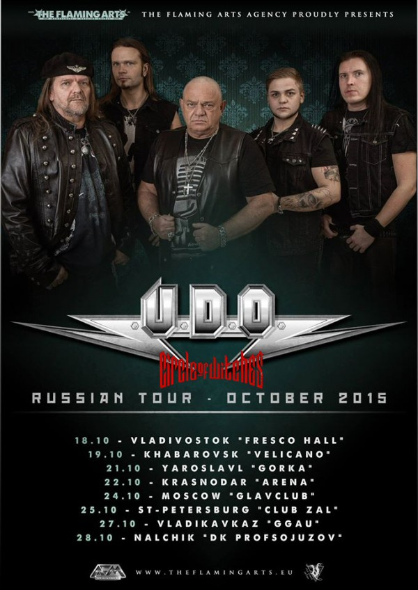 UDO-CircleOfWitches-russia3