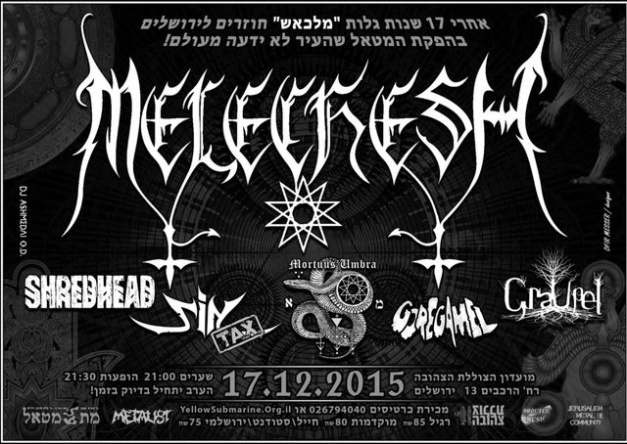 Melechesh Flyer