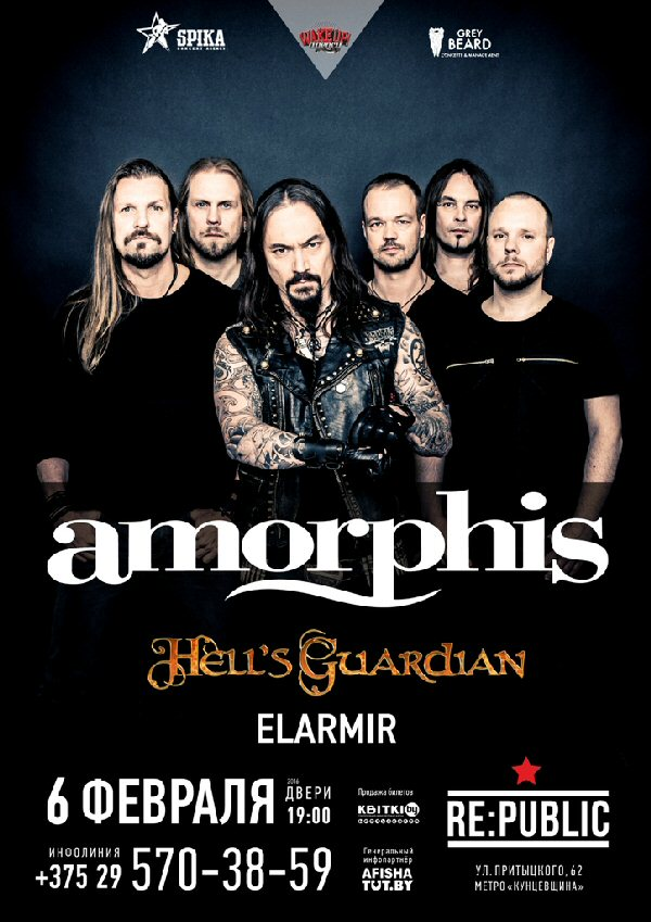 Elarmir-Amorphis