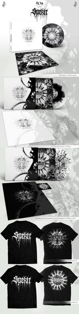 Spektr CD