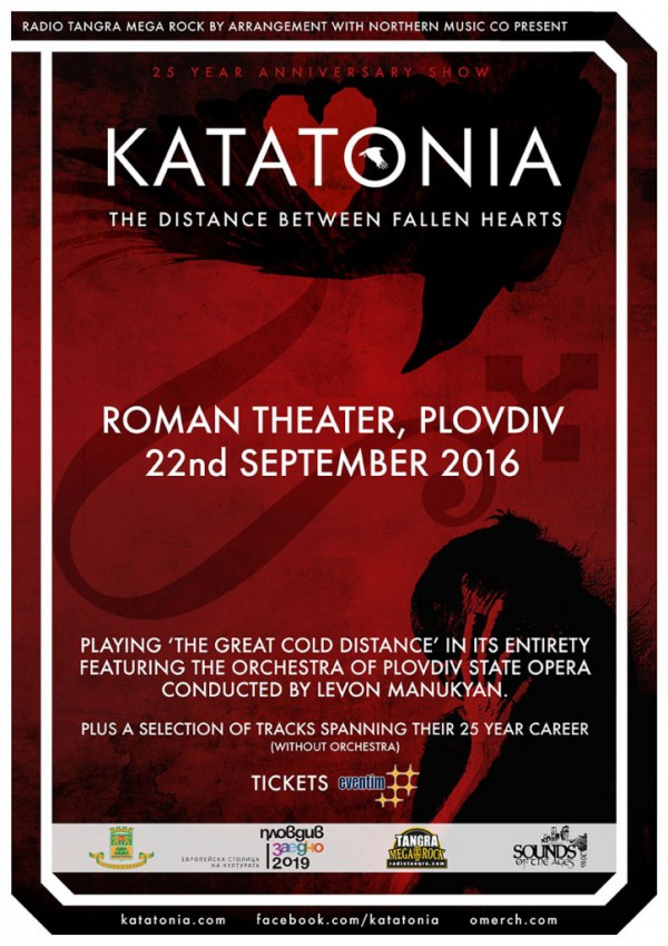 Katatonia-exclusive-show-bulgaria