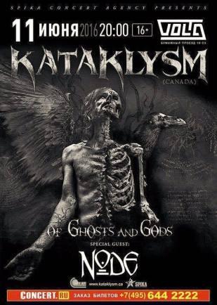 Node-Kataklysm-11june