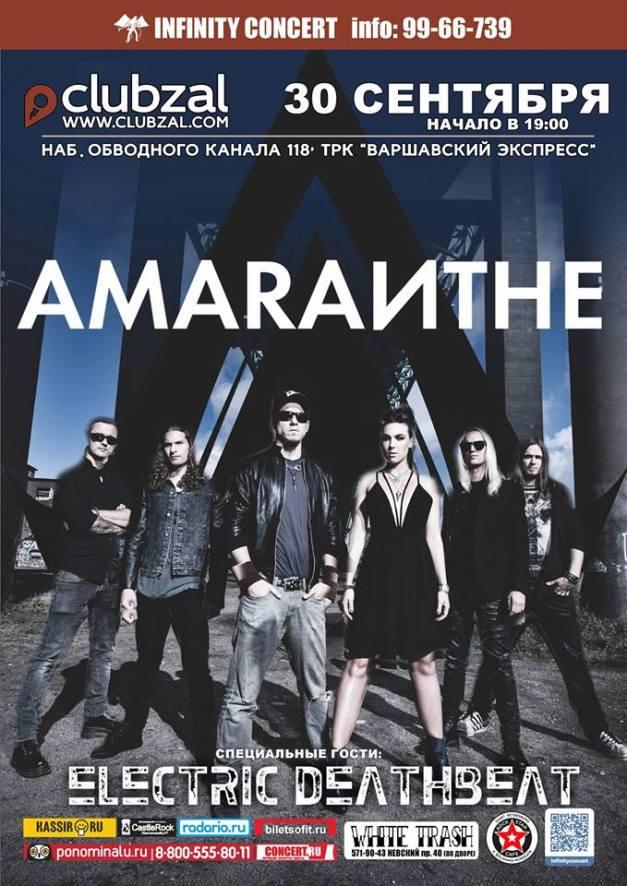 ElectricDeathbeat-Amaranthe