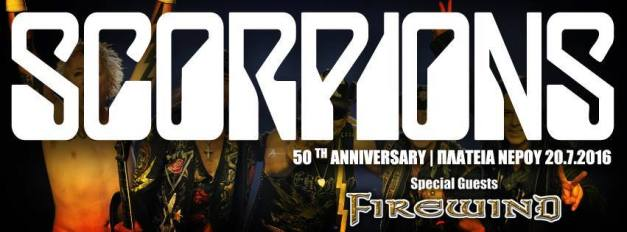 Firewind Scorpions 2016