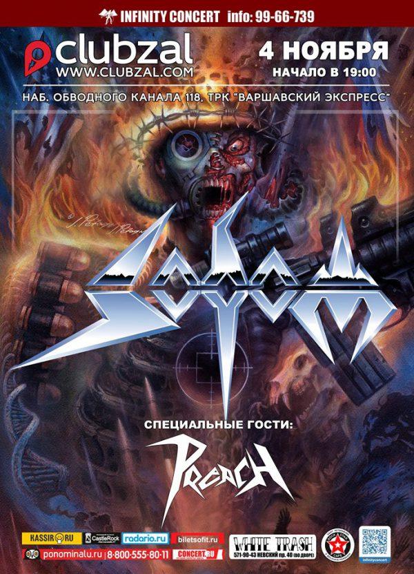 Preach-Sodom-4thNov