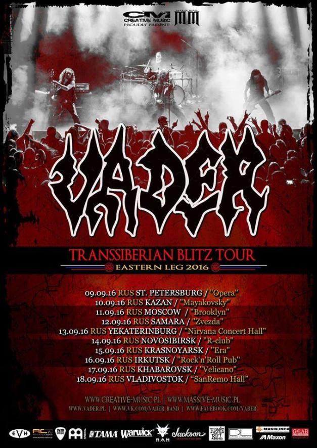 Vader-TranssiberianBlitz-2016