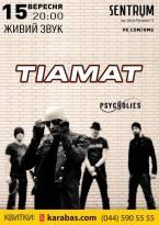 Psycholies-Tiamat