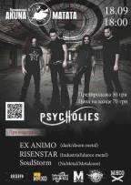 psycholies-kharkov-flyer