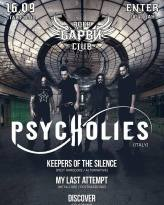 psycholies-kiev-flyer