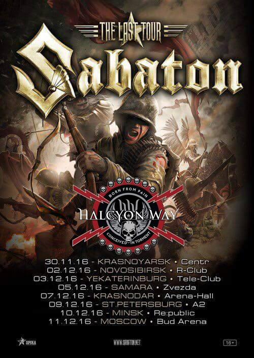 Sabaton-HalcyonWay-flyer