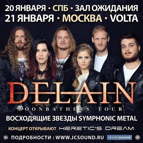 hereticsdream-delain