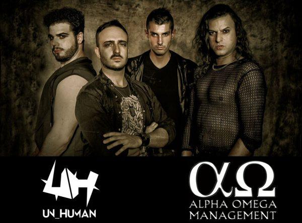 unhuman-alphaomega-2016