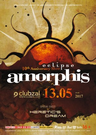 hereticsdream-amorphis-support_spb