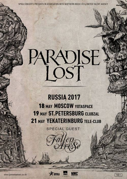 fallenarise-paradiselost-flyer