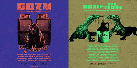 gozu-tour17