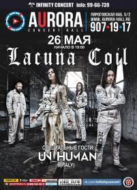 lacunacoil-unhuman-flyer