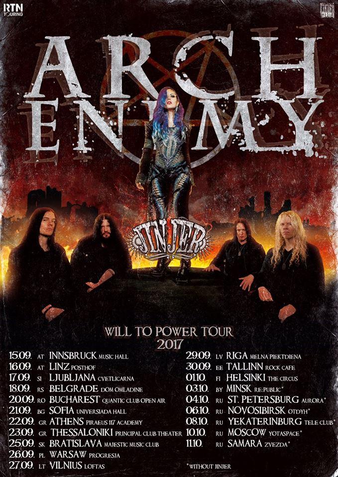 Archenemy Us Tour Date
