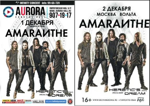 HereticsDream-Amaranthe-StPetersburg-Moscow